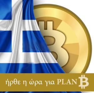 greekbitcoin